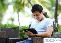 CETA de AFIP online